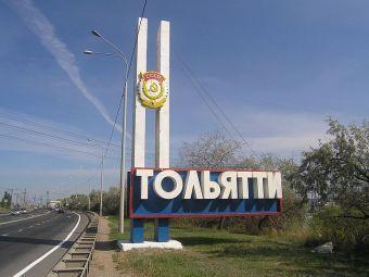 Одиннадцать цыган заразились корью в Тольятти