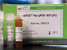 Непревзойденный по точности тест выявляет сразу 10 штаммов птичьего гриппа