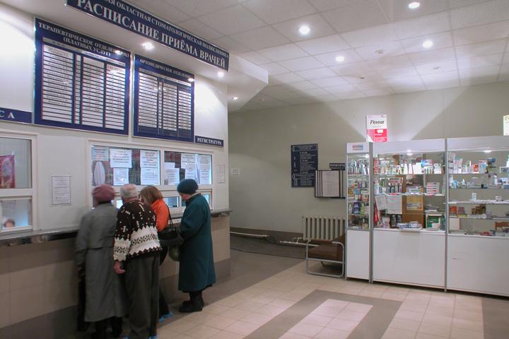 Порядок выбора поликлиник для россиян утвержден Минздравом