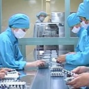 К производству антибиотиков нового поколения приступили в Алматинской области