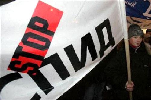 Будущее в борьбе с ВИЧ/СПИД за инновационными технологиями