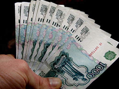 На всех российских бумажных деньгах примерно 30 тысяч бактерий