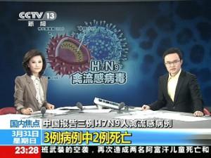 Два китайца скончались от нового вируса H7N9
