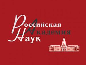 Универсальная вакцина создаётся на основе разработки российских учёных