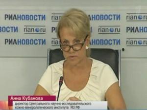 Заболеваемость венерическими болезнями в России снизилась в 10 раз