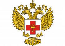 Минздрав России проводит аукционы на закупку тест-систем и противовирусных препаратов