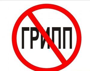 Эпидемиологический порог по гриппу пока не превышен ни в одном из регионов Украины
