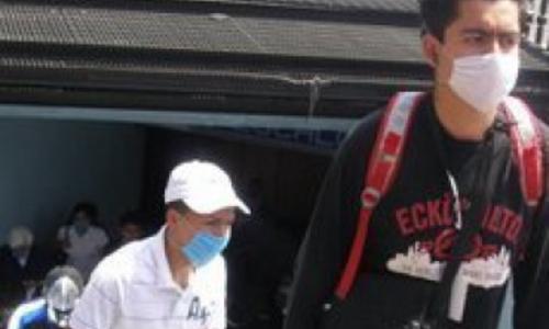 В Японии распространяется эпидемия гриппа