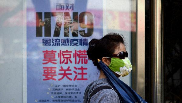 Роспотребнадзор о мерах защиты от птичьего гриппа при поездках в Китай
