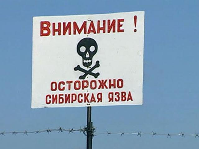 В Казань привезли еще одного пациента с подозрением на сибирскую язву