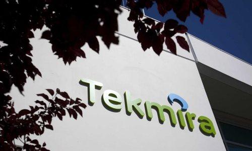 Вакцина компании Tekmira разрешена к применению против лихорадки Эбола