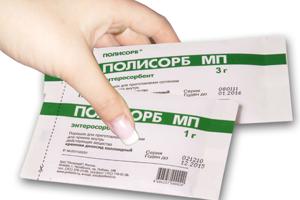 Энтеросорбент Полисорб МП в комплексной терапии острых кишечных инфекций у детей.