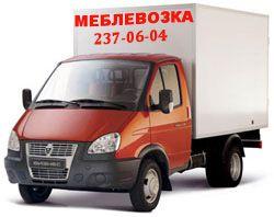 Грузоперевозки по Киеву как необычные виды перевозок от компании «Meblevozka.kiev.ua»