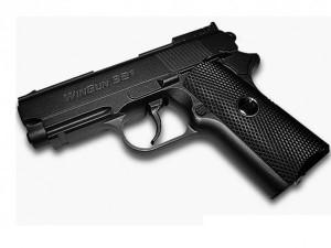 Отличный подарок – пистолет пневматический Borner