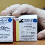 Академик: испытание в Гвинее вакцины РФ против эболы может начаться к июлю
