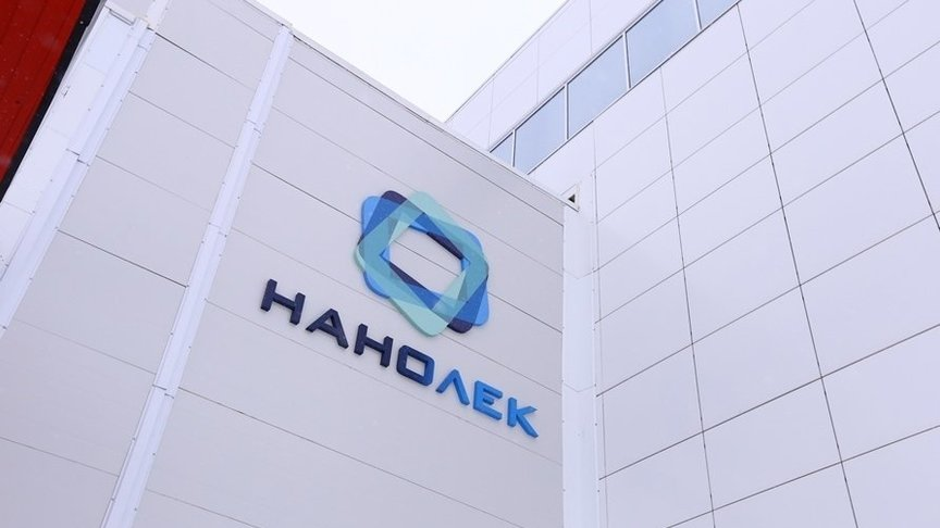 Компания «Нанолек» запустила новое производство вакцин и биопрепаратов