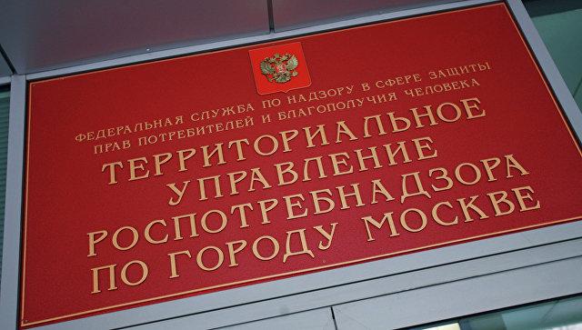 Роспотребнадзор предупредил россиян о росте заболеваемости паротитом в США
