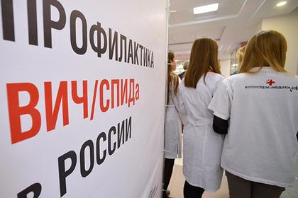 Утверждены правила ведения реестра больных ВИЧ и туберкулезом