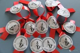 В Свердловской области идет подготовка к Всероссийской акции «Стоп ВИЧ/СПИД!»