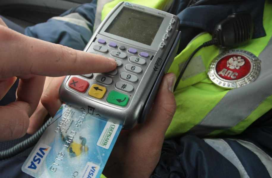 Оплата штрафов банковской карточкой — это удобно