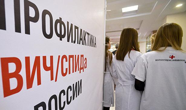 Волонтеры Калининграда прошли обучение по профилактике ВИЧ