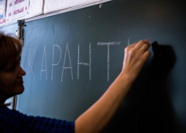 В Вологодской области объявили карантин из-за гриппа и ОРВИ