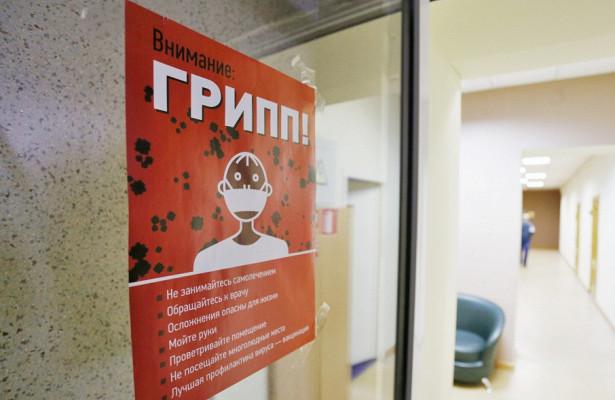 С больниц Южного Урала сняли карантин по гриппу