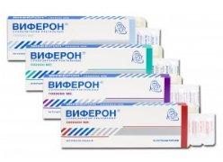 Назначение лекарства Виферон