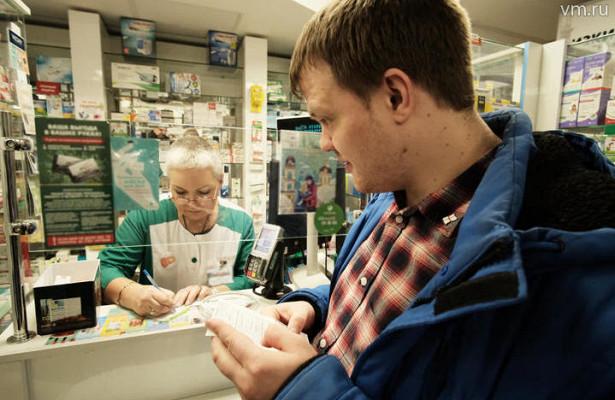 Сезон ОРВИ: врач рассказал, что должно быть в домашней аптечке