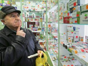 Экономисты: государство должно обеспечивать граждан бесплатными лекарствами по рецепту