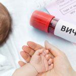 В США одобрен препарат для лечения ВИЧ-инфекции у младенцев