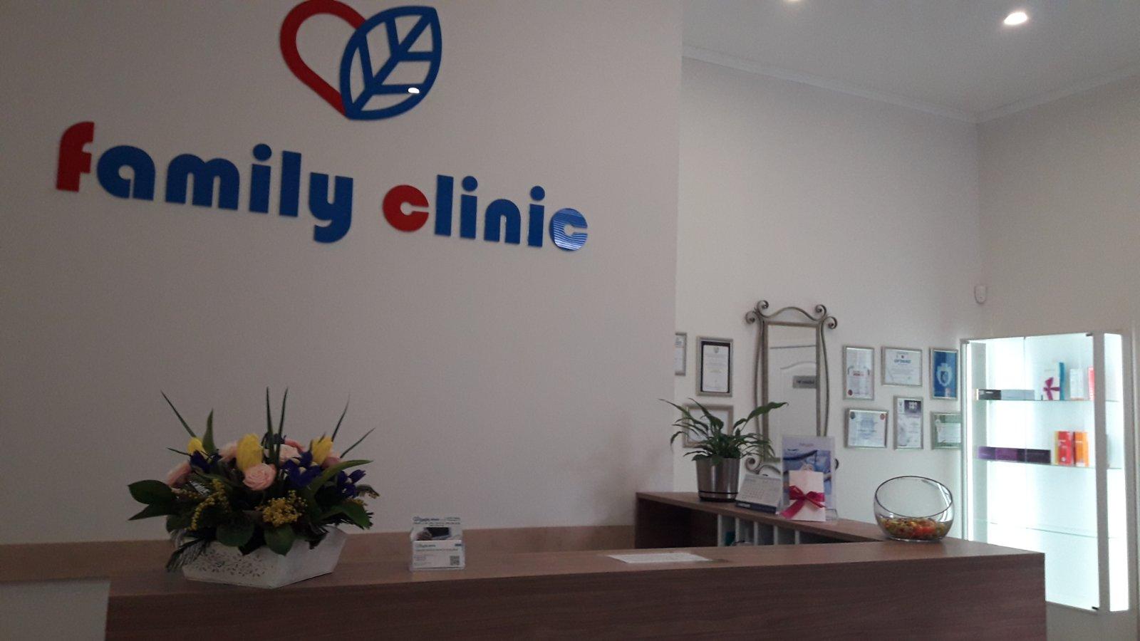 Стоматология Family Clinic в Киеве
