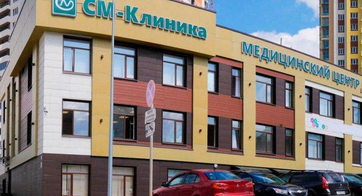 Клиника СМ-ЭКО
