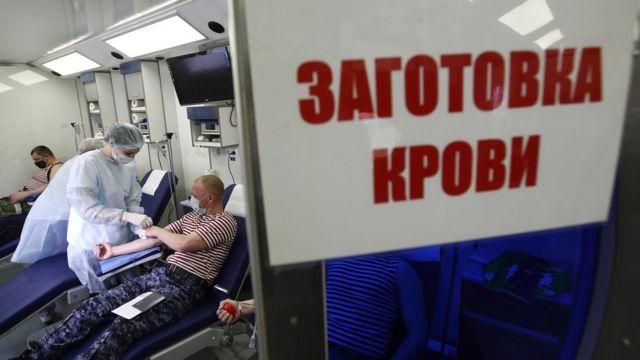 Переливание крови не поможет для профилактики коронавируса